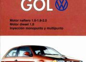 Volkswagen gol completo ebook- envio gratis