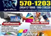Merchandising interiores y exteriores