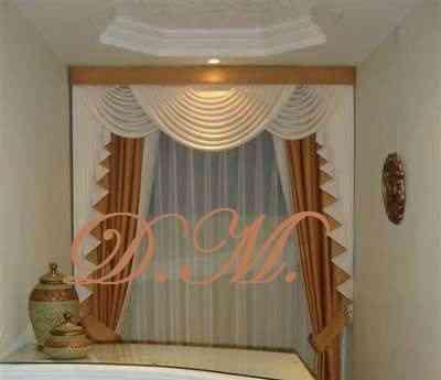 Instalaci n de cortinas modernas para sala dormitorios for Modelos de cortinas modernas para habitaciones