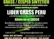 Venta de grass / cesped sintetico. precios econÓmicos en cusco