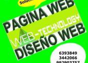 DiseÑo web peru - diseÑo web lima - diseÑo de pagina web - tiendas virtuales