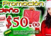 Gran promocion de hosting por navidad