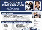 Centro internacional idioma ingles: interpretaciones traducciones ingles espaÑol
