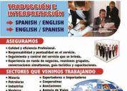 Centro internacional del idioma ingles traducciones e interpretacion