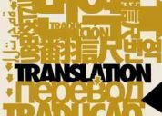 Traductor portuguÉs brasileÑo, Árabe, inglÉs y espaÑol