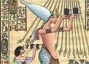 Leo las cartas del tarot egipcio antiguo