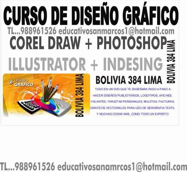 Tecnico en dise o grafico cursos de dise o grafico digital for Curso de diseno grafico